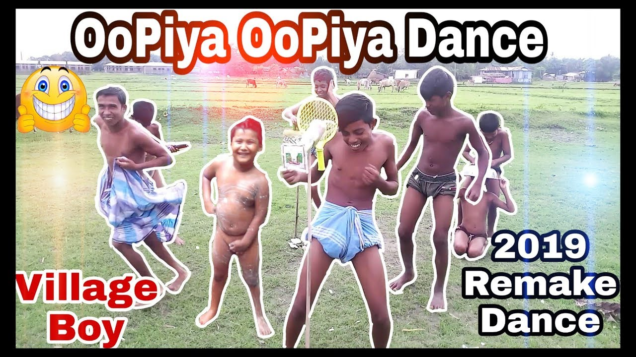 O Piya O Piya | Bangla Funny Video O piya O piya | Funny Dance Local Boys | 2020 | ASSAM DADAJI