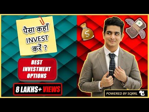 6 Easiest Money Multiplying Options - Investment options explained | Personal finance basics