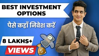 Secret revealed about Invest Money in India