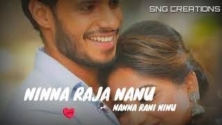 Ninna raja nanu nanna rani ninu song | From Seetharaama kalyana movie.