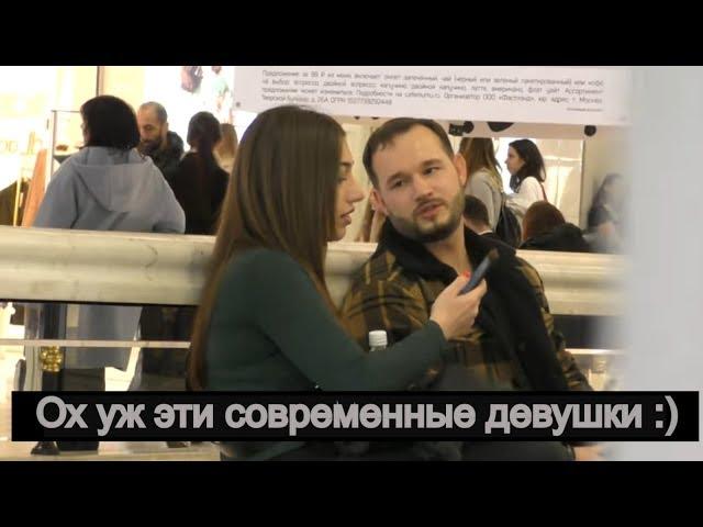 Женские проверки / Знакомства с девушками в 2019