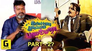 Is Junga A Sequel To Idharkuthane Aasaipattai Balakumara? Director Gokul Reveals | Vijay Sethupathi