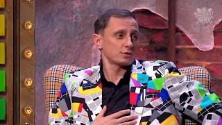 Вадим Галыгин и анекдот про лотерею!)
