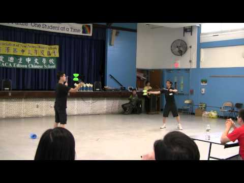 ANJCS 2013 - 3rd Place Doubles (Chinese Yo-Yo Competition)