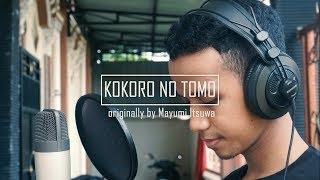 Kokoro No Tomo (cover)