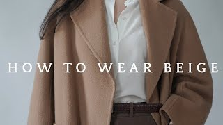 Tips For Every Skin Tone, Hair Color & Style   How To Wear Beige