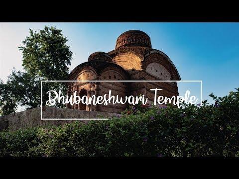 Bhubaneshwari Temple | Rajbari | Udaipur - Cinematic Video | Redmi Note 8 Pro | Tripura Tourism