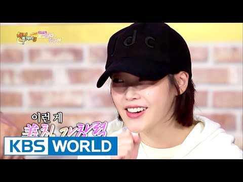 No doubt! IU singing live 'Through The Night'! [Happy Together / 2017.06.08]