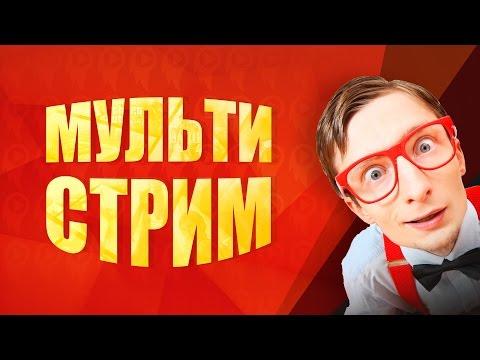 Видео Русская рулетка игра на деньги онлайн