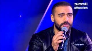أحلى ناس - حلقة جوزيف عطية - أطلب من  وائل كفوري أن يورثني أغنية قلبي وشو بدي قللو