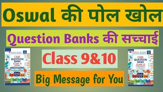 Reality of Question Banks Oswal Review CBSE 2021