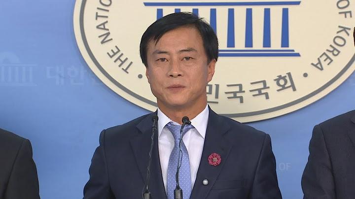인천 남동구청장 부동산투기 의혹…시민단체 고발 / 연합뉴스TV (YonhapnewsTV)