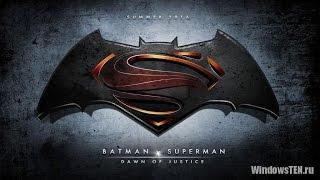 Первое появление Бэтмена Он заколянил торговца женщинами Отрывок из фильма Бэтмен против Супермена