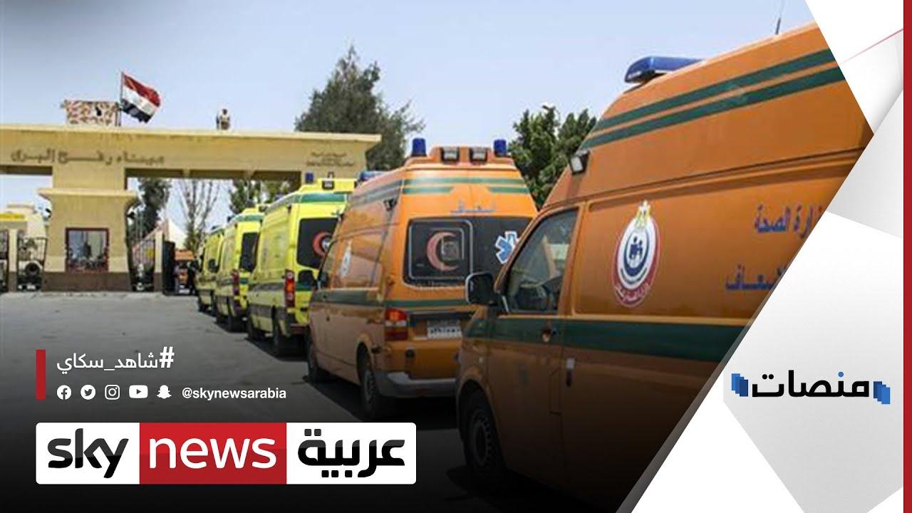 لحظة وصول سيارات الإسعاف من #مصر إلى #غزة تثير تفاعلا كبيرا | #منصات  - نشر قبل 2 ساعة