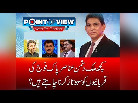 Tribute to Pakistan Army  | Point of VIew  | 27 April 2018  | 24 News HD