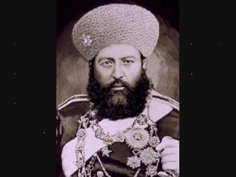 Royal Afghanistan