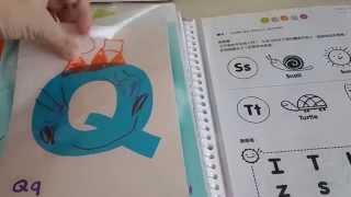 繪出英文力 - 初階自然發音課程介紹。