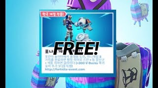 How to get Free Apline Ace Skin and V Bucks - Fortnite Battle Royale