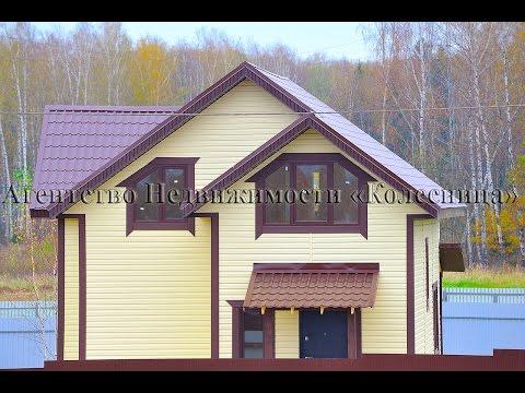 Новый дом эконом-класса, для ПМЖ со всеми коммуникациями, в новой части деревни.