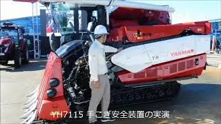 2018年11月2日 第141回秋田県種苗交換会の農業機械化ショーを覗いてきま...