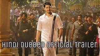 Bharat Ane Nenu Movie Hindi Dubbed Trailer || Mahesh Babu New Movie Official Hindi Dubbed Trailer ||