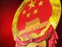I love you, China (我爱你中国, Wo ai ni Zhongguo)