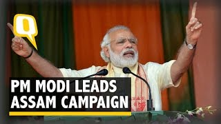 Modi in Assam: Sold Assam tea, Have a Special Bond with the State