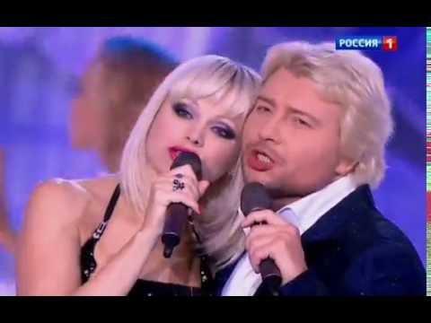 Натали и Николай Басков - Николай (Аудио)