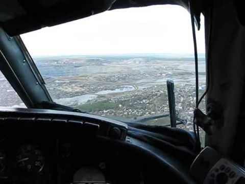 Ан-24 Алроса.Аэропорт Мирный - YouTube