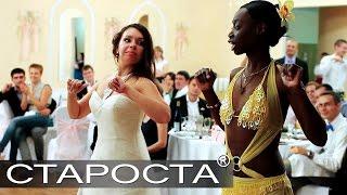 Африканске танцы - Мастер-класс на свадьбе - Каталог артистов
