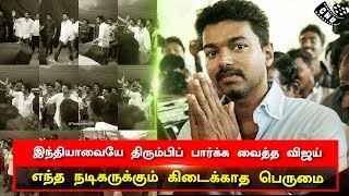 Thalapathy Vijay Creates India Level History | Indian Cinema Look Back to South Fan Mass