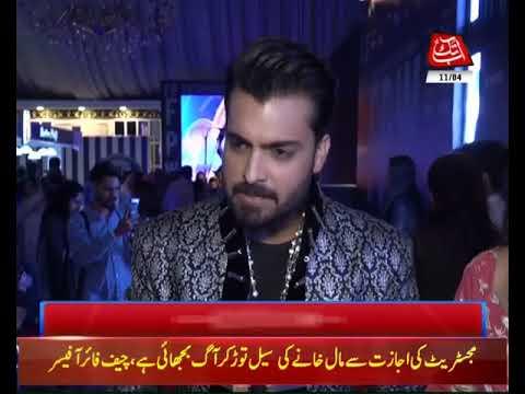 Fashion Pakistan Week Begins in Karachi