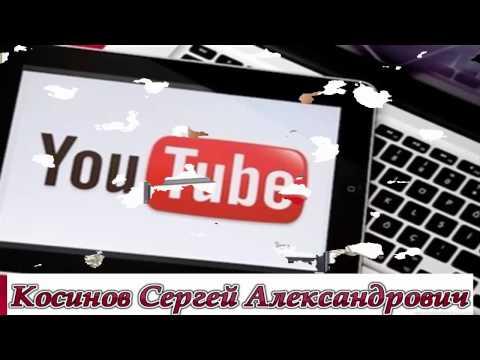 Секретные фишки Ютубе, действия до создания канала на YouTube Урок 1