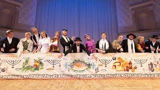 Еврейская сюита «Семейные радости». Балет Игоря Моисеева.