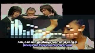 [Rom & Eng] iM ft Narsha - Be My 1004