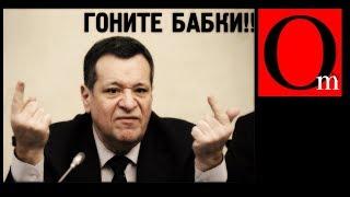 Путинский режим собрался забрать доход у самозанятых