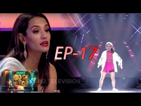Boogie Woogie, Full Episode 17 | Official Video | AP1 HD Television