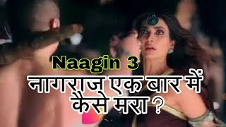 naagin 3 new promo naagin 3 release date naagin 3 shooting place naagin 3 cast details