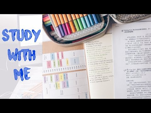 🔴 STUDY WITH ME 💯📚 - *LIVE* (at least 4 hours)