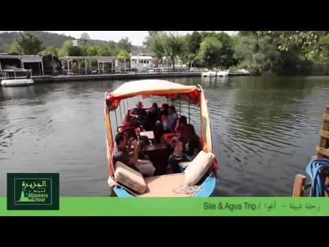 Sile & Agva Trip - رحلة شيلة – أغوا