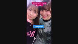 201711 SKE48 高木由麻奈 インスタストーリーまとめ @yumana.t.