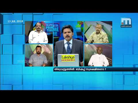 Is Bishop Safe In His Cassock?| Super Prime Time| Part 1| Mathrubhumi News
