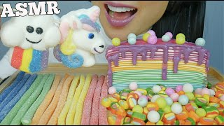 ASMR UNICORN CANDY PARTY *CREPE CAKE (EATING SOUNDS) NO TALKING | SAS-ASMR