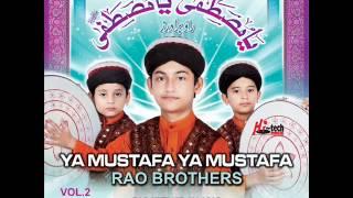 Apni rehmat ke samundar Rao Brothers 2012