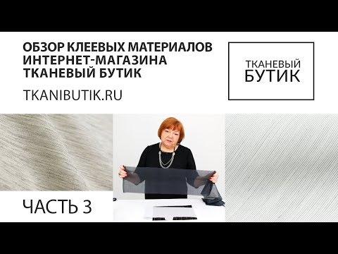 Стиль БОХО . Мода . Пуховикиз YouTube · Длительность: 1 мин33 с