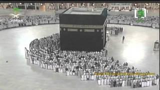 Salaat Al Fajr by Sheikh Shuraim