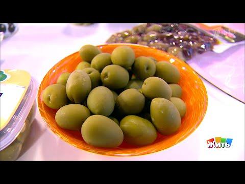 Вопрос: Как обработать оливки?