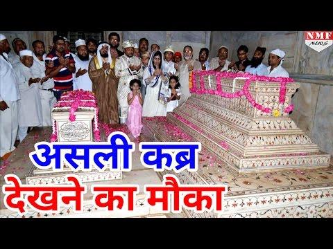 Shahjahan और Mumtaj की असली कब्रें | तीन दिन देखिए Taj Mahal के तहखाने में बनीं