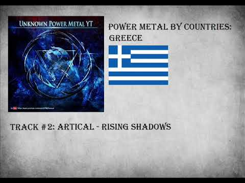 Power Metal by Countries Compilation: Greece