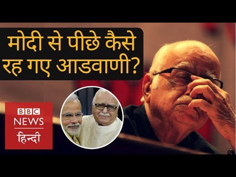 Lal Krishan Advani's biggest mistake of life and political career (BBC Hindi)